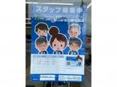ローソン 尼崎昭和通二丁目店
