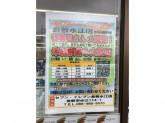 セブンイレブン 倉敷水江店