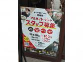 れんげ食堂 Toshu 荻窪店