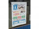 ローソン 武蔵野桜堤二丁目店
