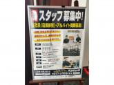 HYPER FIT24 大津石山店