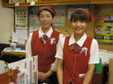 Odakyu OX 鶴川店