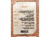 BREEZE(ブリーズ)マリノアシティ福岡店