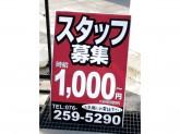 出光 セルフ高尾台SS / ㈱金沢エネルギー
