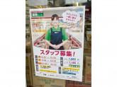 業務スーパー スターリカーズ川崎店