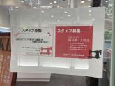 おしゃれ工房 横浜ベイクォーター店