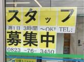 ファミリーマート 広古新開7丁目店
