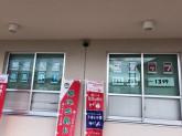 津幡郵便局