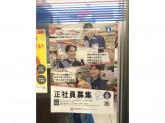 ローソン 飯田橋メトロピア店