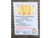 道とん堀 津幡店