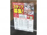 デイリーヤマザキ 近鉄高田市駅前店