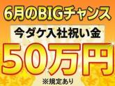 日本マニュファクチャリングサービス株式会社21/mono-1kan