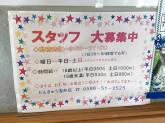 どんきゅう 一宮浅井店