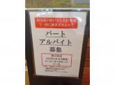 シャトレーゼ 堺大庭寺店