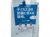 川崎市役所 こども本部殿町こども文化センター