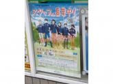 ファミリーマート 練馬石神井町店