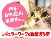 株式会社新昭和w2107-8-70/0-123