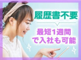 株式会社新昭和w2107-4-1/401