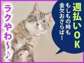 株式会社新昭和w2107-3-11/301