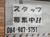 セブンイレブン 福山伊勢丘店