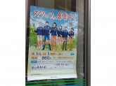 ファミリーマート 新白島駅前店