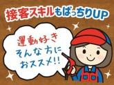 フジプロセス39【001】