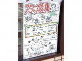 セブン-イレブン徳島東大工町店