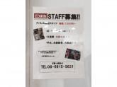 EDWIN OUTLET SHOP 大阪鶴見店
