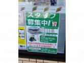 セブン-イレブン 七尾小島町店