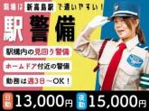 サンエス警備保障株式会社 横浜支社(25)