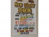 Dream market(ドリームマーケット) 心斎橋店