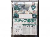 セブン-イレブン 川崎子母口店