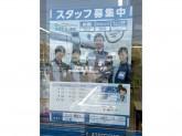 ローソン・スリーエフ 鎌倉台店