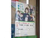 ファミリーマート 松田町店