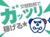 株式会社ホットスタッフ滋賀[210322040026]3