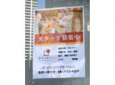 明日の食パン 福島店