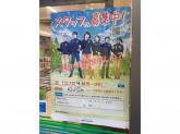 ファミリーマート 西神田二丁目店