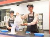ほっともっとグリル 茅ヶ崎若松町店 64830