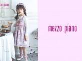 mezzo piano(メゾ ピアノ) 阪急うめだ本店