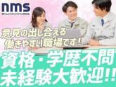 日本マニュファクチャリングサービス株式会社18/mono-1kan
