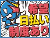 日本マニュファクチャリングサービス株式会社260/mono-hiro