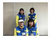 第一環境株式会社小平鷹の台事務所