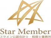 Star Member(スタメン) 公認会計士・税理士事務所