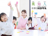 京進のほいくえんLITTLE HOPPA鳴海駅前園