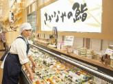 中島水産 日吉店
