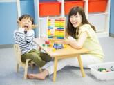 ステラ幼児教室・新瑞橋校