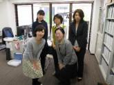 川崎税理士事務所