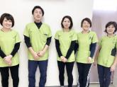 株式会社あわーず「石川第2白山 訪問看護リハビリステーション」