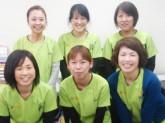 株式会社あわーず「石川金沢 訪問看護リハビリステーション」
