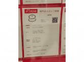 Laline 金沢Rinto店